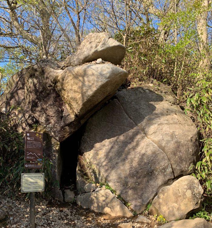 ガマ石画像