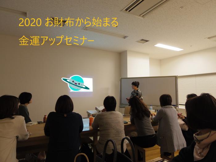 20191202_3